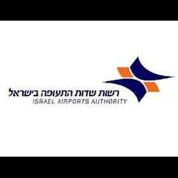israel airports authority לקוחותינו